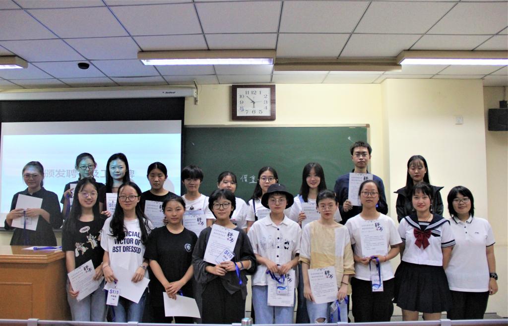 外联部 英文_北京外国语大学英语学院团学联入职大会圆满结束-英语学院